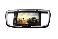 honda accord - Two din car DVD player for Honda Accord L with inch LCD TFT touch screen