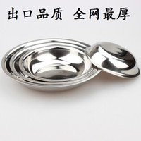 Wholesale Exports thick stainless steel plates Caidie round deep dish soup dish snack dish snack suit