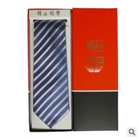 Wholesale Gift Boxes For Necktie Package For Ties Presentation Box For Choker Gift Packing Cheap