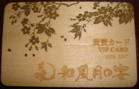 Wholesale carved bamboo name card characterized colour print logo customized