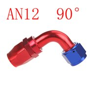 Wholesale RS MTX AN12 Swivel Fuel Oil FUEL GAS LIN Hose End Fitting Adaptor Straight Degree Red Push On GAS LINE HOSE END