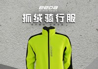 Wholesale DHL Winter Warm Up Thermal Cycling Jacket Windproof Breathable Cycling Jersey Long Sleeve Jackets Men