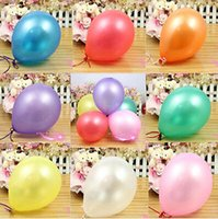 Wholesale inch Latex Helium Inflable Ball Ballon Wedding Party And Birthday Decoration Pearl Balloon