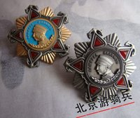 antique levels - Medal of the Soviet Union the Soviet Union a two level of the Naxi