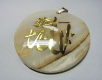 Wholesale Natural shell pendant gold necklace Allah Arabic Muslim shell jewelry circular shell Islam