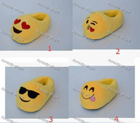 Wholesale Hot Sale Retail Winter Emoji Smiley cotton Slippers Emotion Yellow QQ Expression cute cartoon Slipper style
