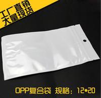 Precio de Bolsas de plástico para alimentos-Claro + perla blanca de plástico poli OPP cremallera embalaje postal bloquear paquetes al por menor bolsa de plástico de PVC de alimentos joyería 10 * 18 cm * 12 cm 7,5
