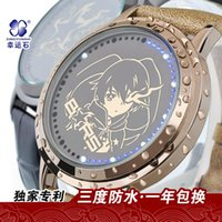 animations rocks - BLACK ROCK SHOOTER watch cartoon lucky stone cartoon animation LED touch screen waterproof watches