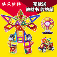 Wholesale Piece Magnetic Similar Magformers Toy Bricks D MAGNETIC BUILDING TOY Magnetic Block Building Matched Toy Bricks Magaformers