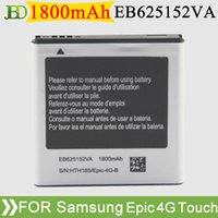 Wholesale Cheap D710 EB625152VA mAh Battery for samsung Sprint Galaxy S2 D710 piece by DHL