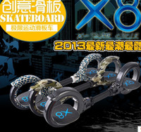 Wholesale 10set Boy gift Leopard grain camouflage x8 limit extreme sport skateboard skatecycle x8 fashion pulley two wheel scooter