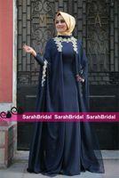 abaya designs dubai - Dubai Abaya Evening Gowns Polular Long Muslims Arabic Islamic Morrocan Style Kaftans Women Modest Design Formal Party Wear Maxi Prom Dresses