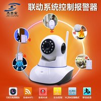 Wholesale Wireless network wifi mobile remote surveillance camera shop theft household gas leak alarm