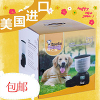 Wholesale 2015 New design QPets Automatic Pet Feeder with time and voice setting function Drop shipping Extra Large AF