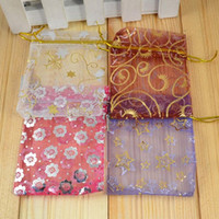 Wholesale Jewelry cases display gift bags silk pouches wedding bag Suitable for all kinds of packaging BAG01