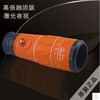 Cheap telescope Best Monocular telescope