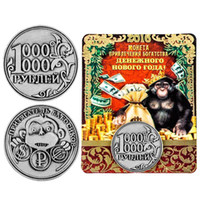 Wholesale Russian souvenirs original feng shui coins little monkey rouble metal handmade crafts for holloween collection