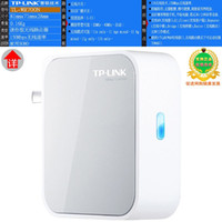 Wholesale TP LINK TL WR700N M wireless router wireless AP entity mate iphone ipad
