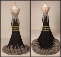 Cheap Sheath/Column Pageant dress Best Model Pictures Backless Celebrity dress
