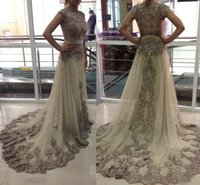 Wholesale 2015 New Arrival Beaded Lace Champagne Tulle Evening Dresses Jewel Neck Cap Sleeve A Line Court Train Arabic Celebrity Prom Gowns M