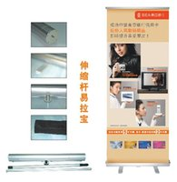 banner stand manufacturers - Roll Up Stand X Banner L banner Poster Stand Promo table Multifunction hanging banner Manufacturer or retail and Easy