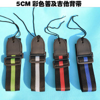 Wholesale Universal Adjustable Durable Guitar Strap Woven Nylon weave folk guitar suspender with Leather Ends for Acoustic Electric Folk Guitars