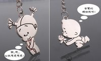 Wholesale C396 couple keychain key gifts Lover Keychains