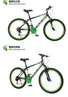 Carbon Steel bike mountain - 26 inch Racing Mountain Bike V Brake Speed Variable Bicycle