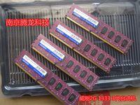 Wholesale 2g ddr3 desktop ram bar intel amd concurrence