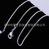 Wholesale 1MM Aberdeen box chain silver jewelry classic all match distribution chain fashion personality decoration chain C007