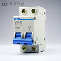 Wholesale The Chint Miniature Circuit Breaker genuine home empty open DZ47 P A air switch C20 circuit breaker