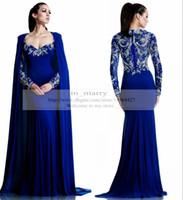 Cheap Prom Dresses 2015 Best Mermaid Evening Dresses