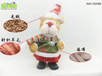 Cheap New Arrival Hot Sale Power Driven Monkey Special Christmas Gift Suit for Parent-Child Game Direct Sale