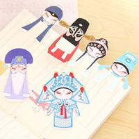 Wholesale Chinese wind classical elements Peking opera mask cute mini bookmark Set