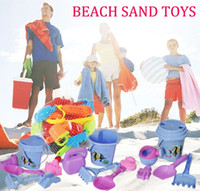 Wholesale 2015 Baby Bath Toys Childrens Sand Pit Castle Bucket Spade Play Set Beach Shovel Summer Toys Playing Sand Gifts