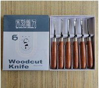 Cheap wood Carving Chisel Tool, carpenter woodworking tools, carving knives, 6 pcs set