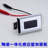 Wholesale Ceramic integration urinate inductor induction window fittings inductive sensor infrared sensor