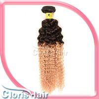 Cheap queen weave beauty hair Best Two tone hair bundles