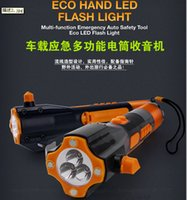 Wholesale 9 in Car Emergency Utility Tool Save Life Hammer with LED Light