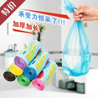 Wholesale A09 colored garbage bags off point thicken green bag style dress factory direct