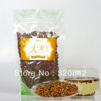 barley bulk - 200g bag Bulk barley herbal tea Flavor Malt scented tea Chinese health Flower tea