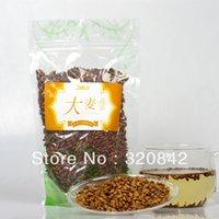 barley tea bags - 200g bag Bulk barley herbal tea Flavor Malt scented tea Chinese health Flower tea