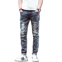 Cheap Wholesale-Low rise jeans England college style skinny mens tapered jeans geometric decoration tight pants man hot sales low rise jeans