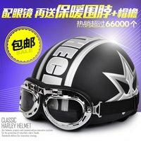 best open face motorcycle helmet - Motorcycle Helmets Best Sales Half Leather Open Face cost effective double lens