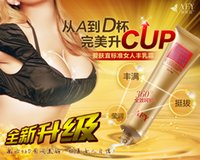 Wholesale pcslot Love skin should be potent breast breast postpartum breast care products girl genuine factory direct