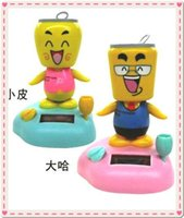 auto uniforms - for Uniform Fan Solar Energy Doll Display Auto Accessories Shaking His Doll