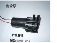 Wholesale Plastic gear pump v DC pump miniature smart toilet booster pump priming pump v miniature