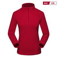 Wholesale Outdoor Fleece Soft Shell jackets new spring women sports Windproof windstopper mammoth warm fleece jacket liner