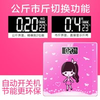 accurate body weight scale - weighing scales weighing meter scale Mini household accurate body weight adult health weight loss electronic scale