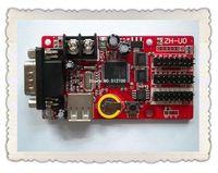 Wholesale 2PCS ZH U0 High Performance Good Quality RS232 USB LED Control Card for LED Display Panels